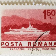 Sellos: SELLO DE RUMANIA 1,40 L . 1974 - BARCOS - USADO SIN SEÑAL DE FIJASELLOS. Lote 243799785