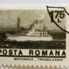 Sellos: SELLO DE RUMANIA 1,75 L . 1974 - BARCOS - USADO SIN SEÑAL DE FIJASELLOS. Lote 243800125