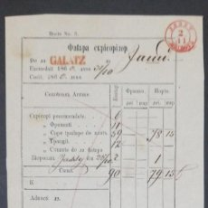 Sellos: O) 1860 RUMANÍA JASSY, POSTAL EN CIRIL CON LÍNEA ÚNICA ROJA GALATZ, DOBLE, CÍRCULO LASSY MOLDOVA AL. Lote 244782165