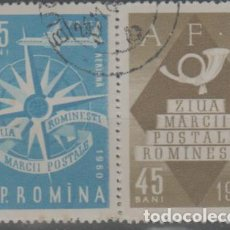 Sellos: LOTE T-SELLOS RUMANIA CORREO AEREO 1960. Lote 245011430