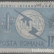 Sellos: LOTE T-SELLO RUMANIA. Lote 245011660