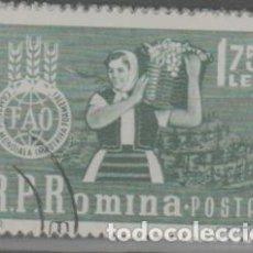 Sellos: LOTE T-SELLO RUMANIA 1963. Lote 245012770