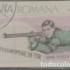 Sellos: LOTE T-SELLOS RUMANIA 1965 DEPORTES SIN DENTAR. Lote 245012965