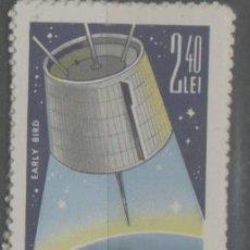 Sellos: LOTE T-SELLO RUMANIA 1965 TEMA ESPACIAL. Lote 245013150