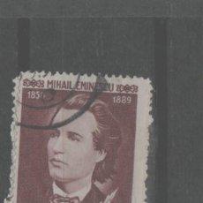 Sellos: LOTE T-SELLO RUMANIA 1958 PERSONAJES. Lote 245013630