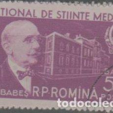 Sellos: LOTE T-SELLO RUMANIA 1957 PERSONAJES. Lote 245013735