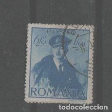 Sellos: LOTE T-SELLO RUMANIA 1940 PERSONAJES. Lote 245014145