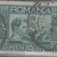 Sellos: LOTE T-SELLO RUMANIA 1932 PERSONAJES. Lote 245014655