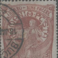 Sellos: LOTE U-SELLO RUMANIA 1905-1906. Lote 245015660