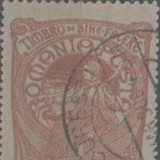 Sellos: LOTE U-SELLO RUMANIA 1905-1906. Lote 245015730