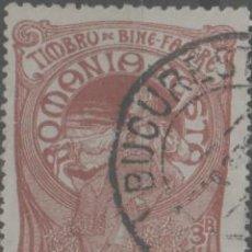 Sellos: LOTE U-SELLO RUMANIA 1905-1906. Lote 245015775