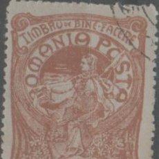 Sellos: LOTE U-SELLO RUMANIA 1905-1906. Lote 245015835