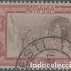 Francobolli: LOTE U-SELLO RUMANIA 1907. Lote 245016395