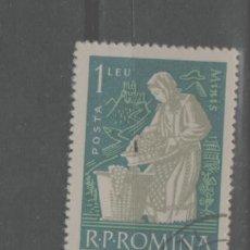 Francobolli: LOTE U-SELLO RUMANIA 1960. Lote 245016555