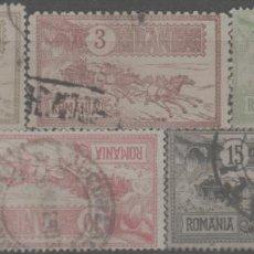 Sellos: LOTE U-SELLOS RUMANIA 1903. Lote 245016675