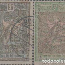 Sellos: LOTE U-SELLOS RUMANIA 1905-1906. Lote 245016785