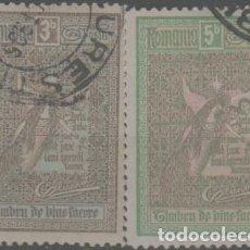 Sellos: LOTE U-SELLOS RUMANIA 1905-1906. Lote 245016835