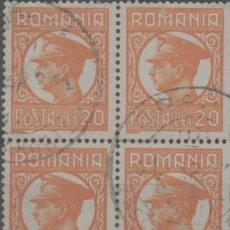 Francobolli: LOTE U-SELLOS RUMANIA 1930-31. Lote 245025930