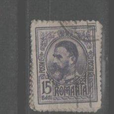 Francobolli: LOTE U-SELLO RUMANIA 1907. Lote 245026050