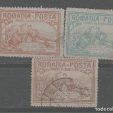 Sellos: LOTE U-SELLOS RUMANIA 1905-06. Lote 245026205