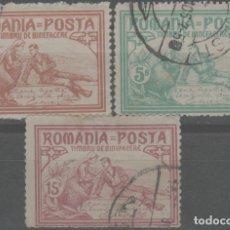 Sellos: LOTE U-SELLOS RUMANIA 1905-06. Lote 245026255