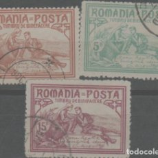 Sellos: LOTE U-SELLOS RUMANIA 1905-06. Lote 245026285
