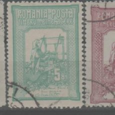 Sellos: LOTE U-SELLOS RUMANIA 1905-06. Lote 245026320