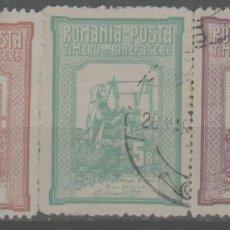 Sellos: LOTE U-SELLOS RUMANIA 1905-06. Lote 245026380