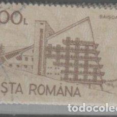 Sellos: LOTE U-SELLO RUMANIA. Lote 245027335
