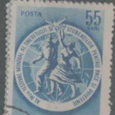 Francobolli: LOTE U-SELLO RUMANIA 1953. Lote 245027660