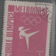 Francobolli: LOTE U-SELLO RUMANIA 1956 DEPORTES. Lote 245027790