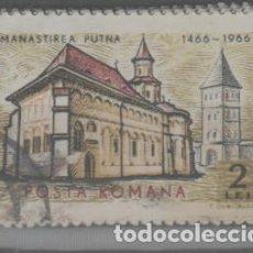 Sellos: LOTE U-SELLO RUMANIA 1966. Lote 245027975