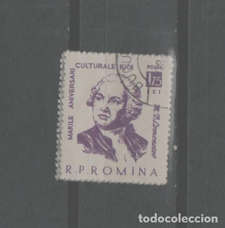 LOTE U-SELLO RUMANIA 1961 (Sellos - Extranjero - Europa - Rumanía)