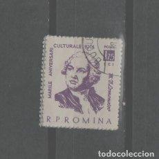 Sellos: LOTE U-SELLO RUMANIA 1961. Lote 245028105