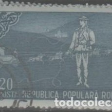 Sellos: LOTE U-SELLO RUMANIA 1958. Lote 245028230