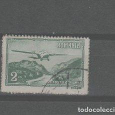 Francobolli: LOTE U-SELLO RUMANIA 1931 CORREO AEREO. Lote 245028335