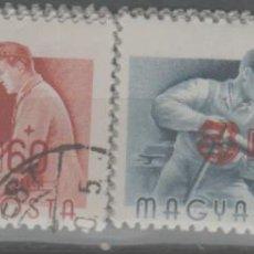 Sellos: LOTE U-SELLOS HUNGRIA CRUZ ROJA 1957. Lote 245049135