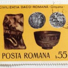 Sellos: SELLO DE RUMANIA - 1976 - ARQUEOLOGIA DACIA ROMANA - USADO SIN SEÑAL DE FIJASELLOS. Lote 246067585