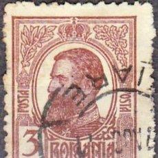 Timbres: 1909 - RUMANIA - REY CARLOS I - YVERT 216. Lote 247287675