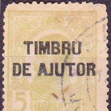 Timbres: 1915 - RUMANIA - REY CARLOS I - SOBRECARGADO - YVERT 232. Lote 247292265