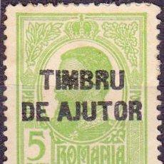 Timbres: 1915 - RUMANIA - REY CARLOS I - SOBRECARGADO - YVERT 232. Lote 247292355