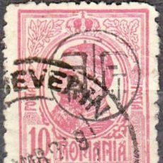 Timbres: 1918 - RUMANIA - REY CARLOS I - SOBRECARGADO - YVERT 259A. Lote 247379630