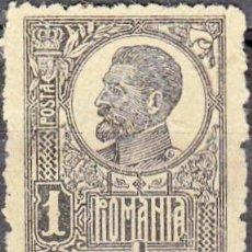 Timbres: 1919 - RUMANIA - REY FERNANDO I - YVERT 264. Lote 247468570