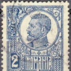 Timbres: 1919 - RUMANIA - REY FERNANDO I - YVERT 285. Lote 247469865