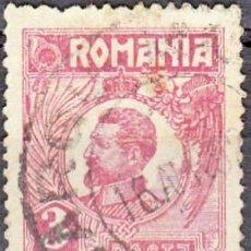 Timbres: 1919 - RUMANIA - REY FERNANDO I - YVERT 292. Lote 247470140
