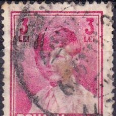 Timbres: 1928 - RUMANIA - REY MIGUEL I - YVERT 340. Lote 247477980