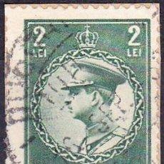 Timbres: 1930 - RUMANIA - REY CARLOS II - YVERT 391. Lote 247573280
