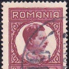Timbres: 1930 - RUMANIA - REY CARLOS II - YVERT 394. Lote 247573705