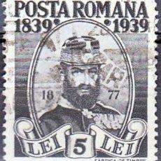 Timbres: 1939 - RUMANIA - CENTENARIO DEL REY CARLOS I - YVERT 559. Lote 247654615