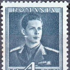 Timbres: 1940 - RUMANIA - REY MIGUEL I - YVERT 623. Lote 247657500